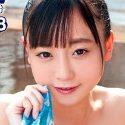 永井すみれ「混浴気分vol.18〜すみれと一緒に温泉ツアー〜」