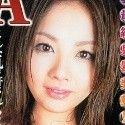 A級乳犯 羽田夕夏