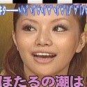 紅音ほたる 超人気潮吹女優の過激SEX,紅音ほたる(秋月杏奈)