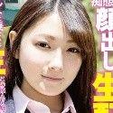 素人娘の痴態を顔出し生配信 コメントに乗せられリスナーの前で生中出し懇願! 坂井亜美