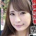 素人気狂いマ◎コ生中出し 本日の愛奴◎高瀬杏さん、29歳、人妻。