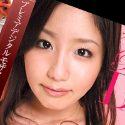 プレミアデジタルモザイク Vol.026 真央♪