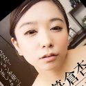 【VR】笹倉杏 巨乳妻との極上のひととき…自宅でローションソーププレイ