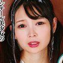 髪射 跡美しゅり ツインテール美少女の黒髪ロングヘアーには白いザーメンがよく映える