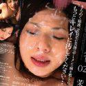 ザーメン・グリッター 02 茉莉花