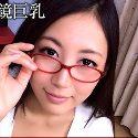 【VR】これからこの娘をハメ撮ります。黒髪眼鏡巨乳 ねね