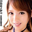 素敵なカノジョ 三島奈津子 Iカップむっちり爆乳美女の近親中出しぶっかけ輪姦せっくす