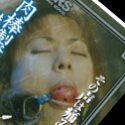 橘未稀スペシャル スパルタ女教師逆指導×女子大生レイプ美畜病棟×蛇縛の罠化粧