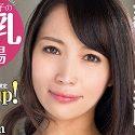 真木今日子の爆乳劇場 Hcup!98cm