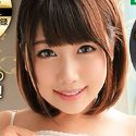 BAZOOKA Premium Legend 霧島さくら 4時間BEST