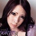 Rookies 8 札幌在住・ドエローな大手化粧品メーカーの美容部員に中出し!