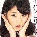 パイパンロリっ娘 大澤美咲 18歳