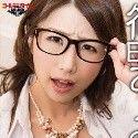 篠田あゆみに怒られたい コスって淫語で罵ってイカせちまうぞコラア!