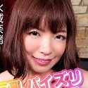 【VR】巨乳パイズリ狭射デリヘル 水城奈緒