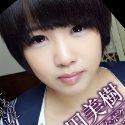 【VR】真田美樹 巨乳でナイスボディなボクの彼女は誰もがうらやむ挑発コスプレ彼女