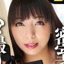 熟女に密室でハメ撮りされて… 村上涼子