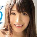 FIRST IMPRESSION 125 圧倒乳 Jカップ100cm 天然超巨乳グラビアアイドル AVデビュー!! 益坂美亜