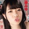 タコ唇でザーメン吸いするオッパイちゃん 斉藤みゆ