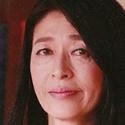 美しい姑 有賀由美子
