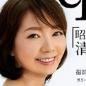 WifeLife vol.013・昭和37年生まれの清野ふみ江さんが乱れます・撮影時の年齢は55歳・スリーサイズはうえから順に85/62/88