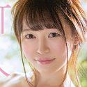 【なでしこ版】新人デビュー みながわ千遥(ちはる)21歳
