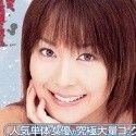 ゴックン163連発!! 小泉キラリ,小泉キラリ(菅野桃)