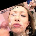 THEピストル顔射撃 TARGET03 吉崎直緒